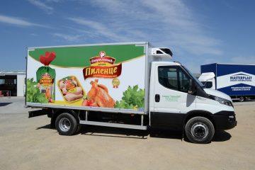 UNIC hladnjača za prevoz mesa