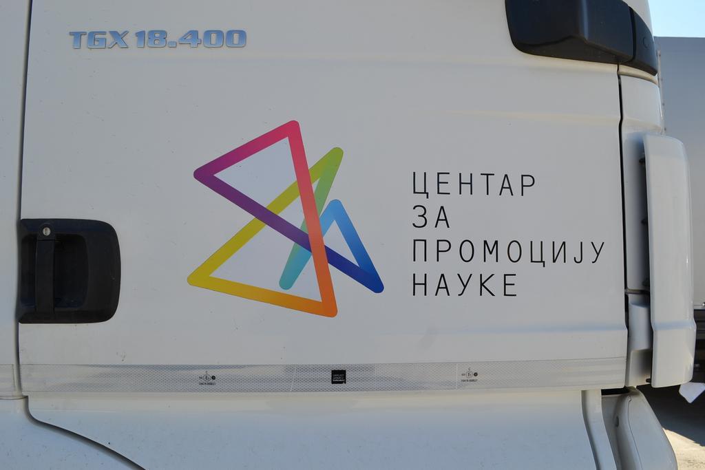 Naucni kamion Centar za promociju nauke CPN