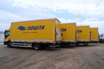 UNI CARGO TARPSIDES flota nadogradnji Pošte Srbije 3