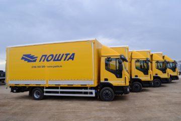 UNI CARGO TARPSIDES flota nadogradnji Pošte Srbije 7