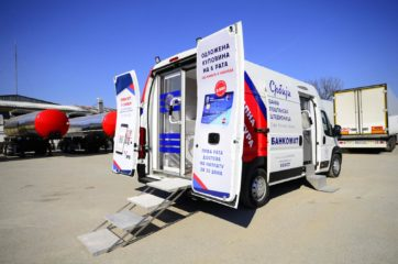 UNIVANS mobilna banka - kancelarija i ATM bankomat u vozilu 6